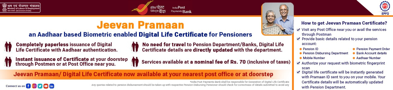 India_Post_office_Web_Banner1